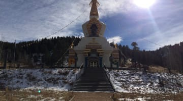 The Great Stupa Which Liberates Upon Seeing