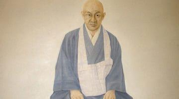 Remembering Shunryu Suzuki