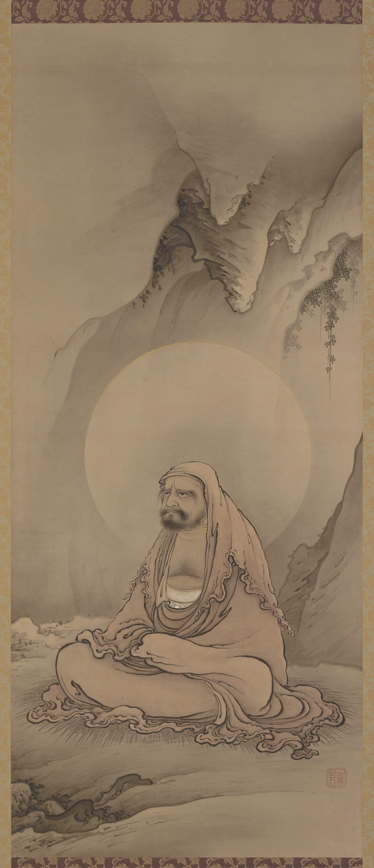 Heart Sutra, Huayan Sutra, Robert Aitken, Zen, Lion's Roar, Buddhism, Buddhadharma