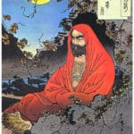 Searching for Bodhidharma