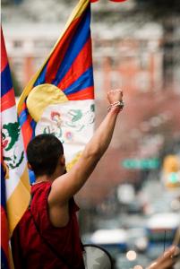 Tibet Cause