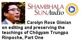 crgimian-ctr-audio-sunspace1