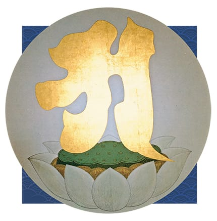 Icons and Iconoclasm in Japanese Buddhism