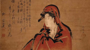 Hakuin Seven Wise Women in the Charnel Ground Shinge Roko Sherry Chayat Women in Buddhism Zen
