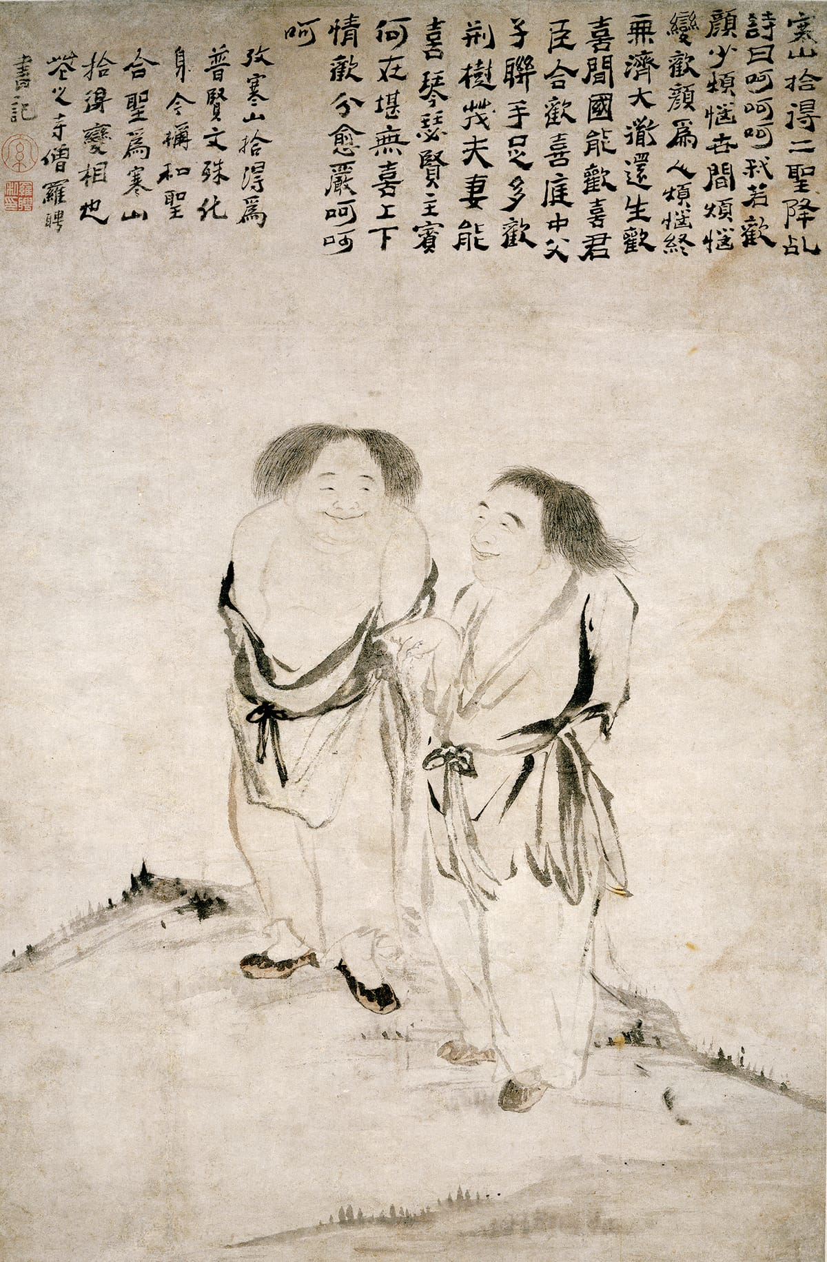 Zen Koan Shambhala Sun Buddhism