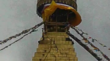 The famed Boudanath Stupa was photographed with a massive crack running down its spire on Saturday immediately after the quake. It has since been rumored to have fallen; these rumors are untrue.