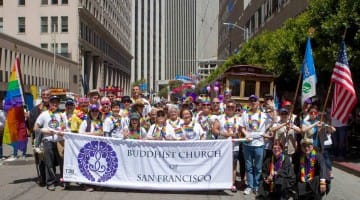 buddhist church, buddhist churches of america, buddhist church of san francisco, shin, shin buddhism, lion's roar, gay, lgbt, gay pride, pride, event, jeff wilson, news