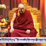 Dalai Lama, Video, Health, News, Lion's Roar, Buddhism