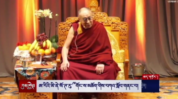 """Dalai Lama says his general health is """"excellent, with no major ailments"""""""