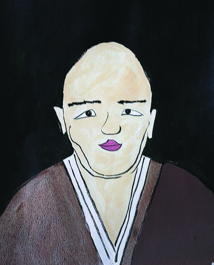 Illustration of Dogen.
