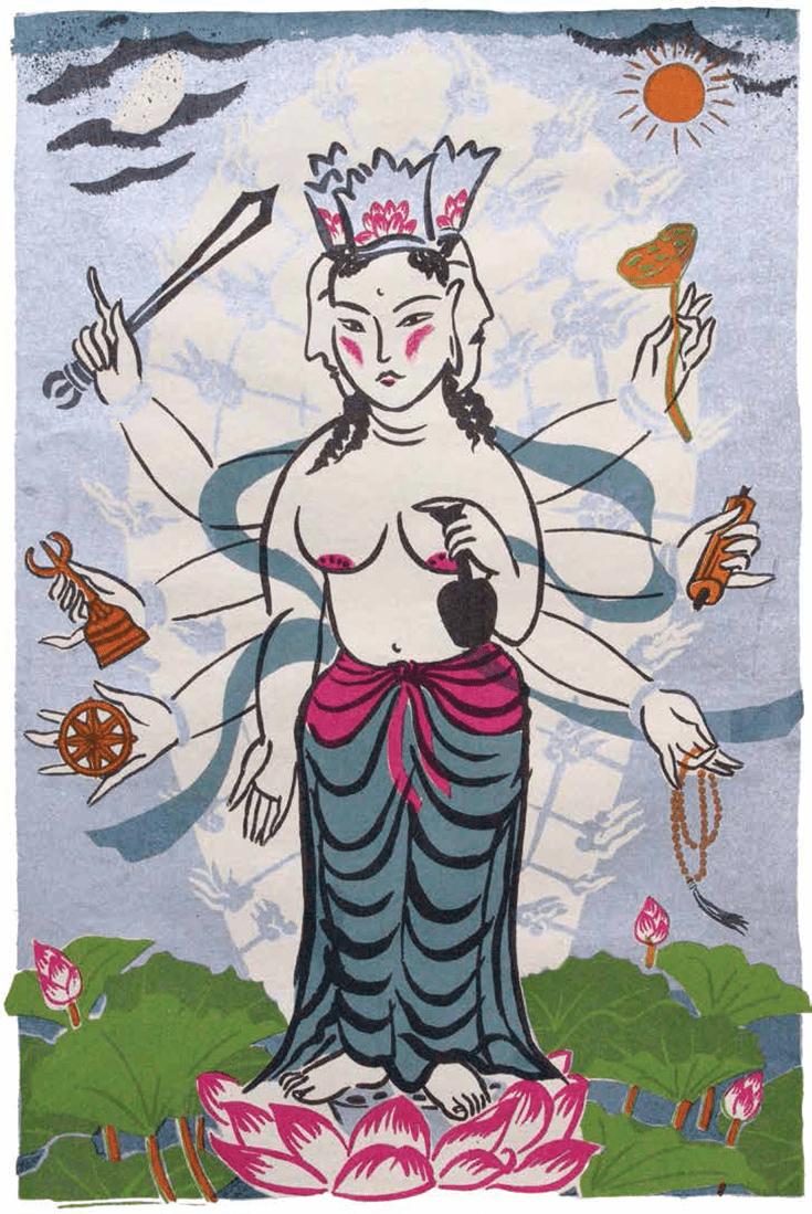 bodhisattva-text-1