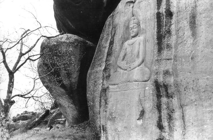 Original Jehanabad Buddha, before its defacement.
