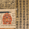 "Buddhist scriptures shown in the introductory video for ""Buddhism Through Its Scriptures."""