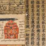 Harvard University offers free online course examining Buddhist scriptures