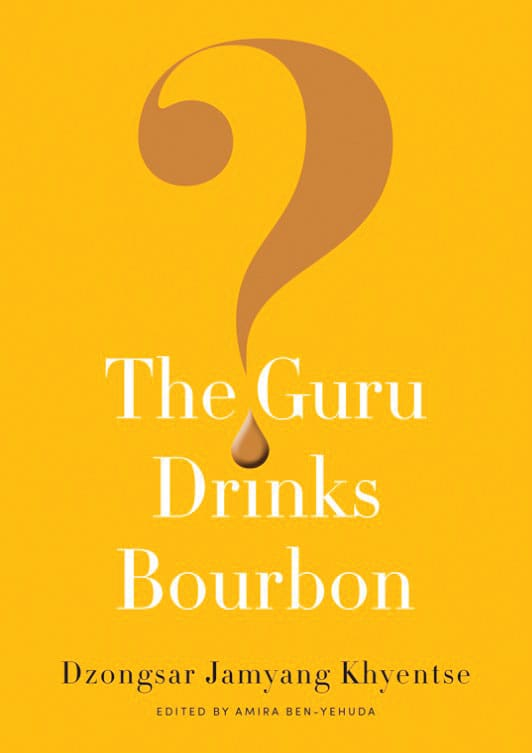 guru-drinks-bourbon-cover