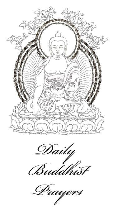 daily buddhist prayers app screenshot
