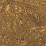The Life of the Lotus Sutra