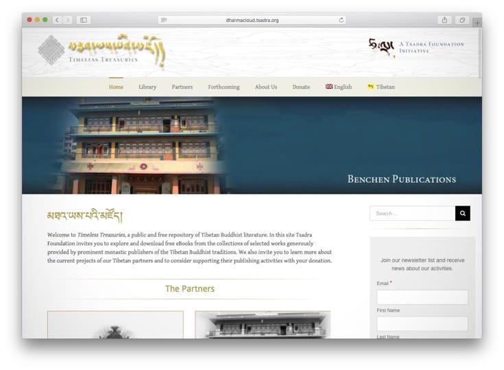 Tsadra Foundation.