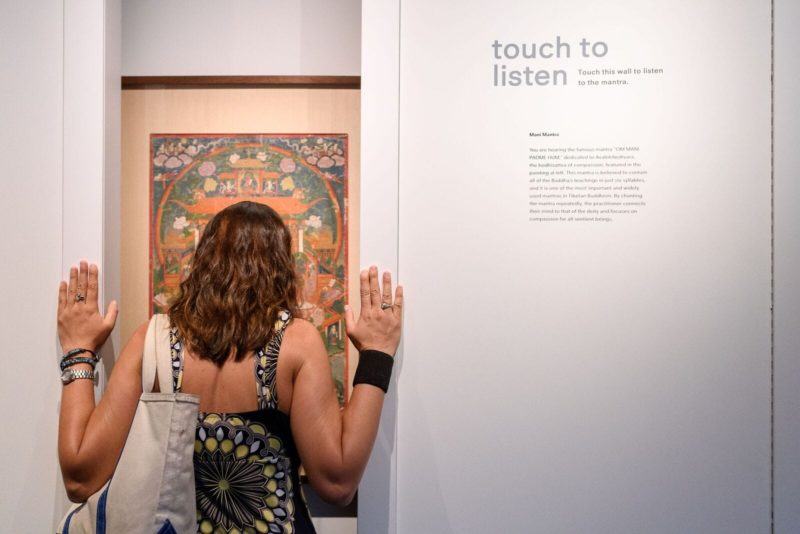 Touching Sound: A visit to the Rubin Museum's thrilling new