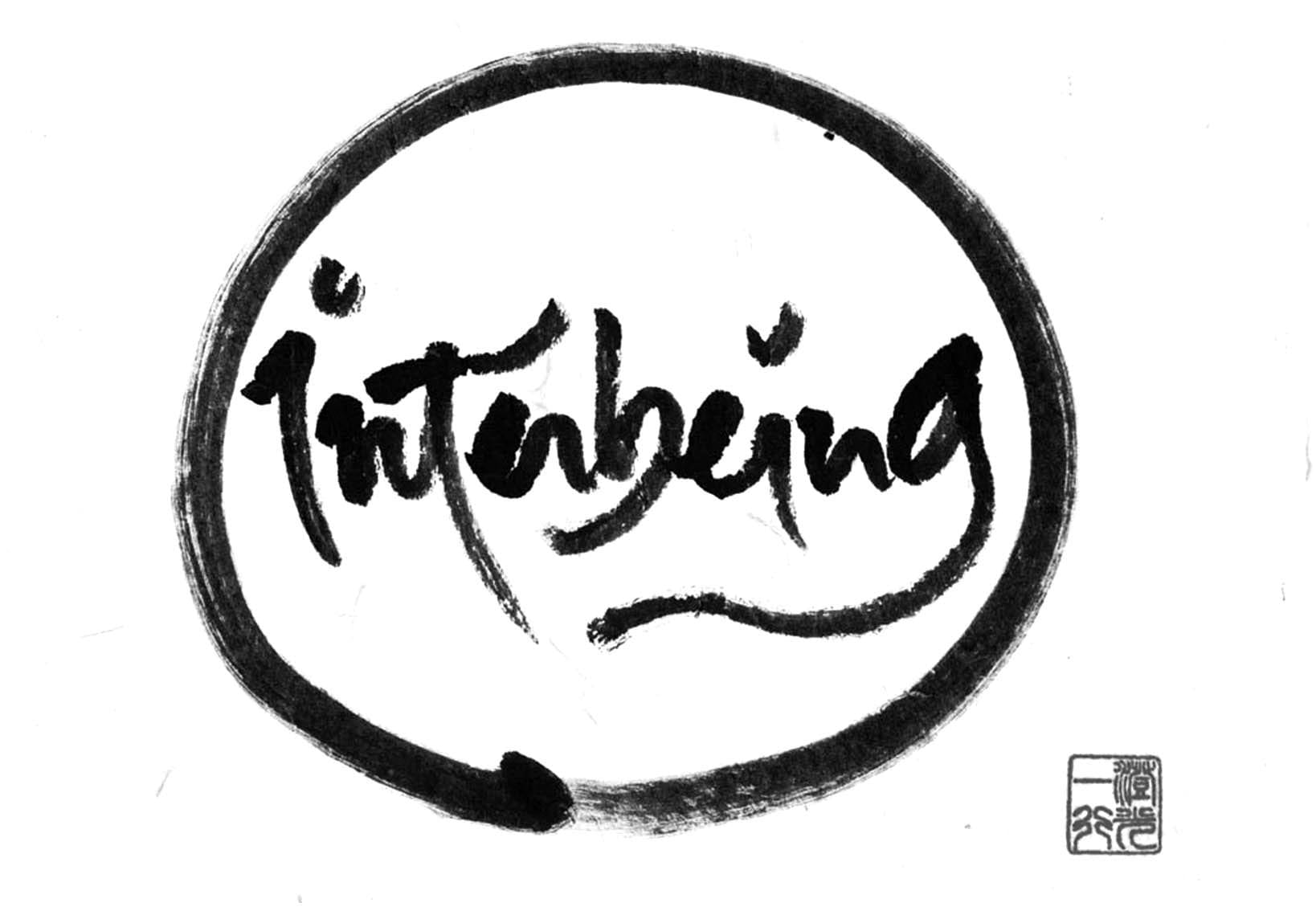 """""""Interbeing"""" in calligraphy"""