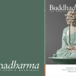 Inside the Spring 2018 issue of Buddhadharma: The Practitioner's Quarterly