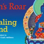 Inside the September 2018 Lion's Roar magazine