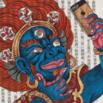 About the art in the Fall 2018 issue of Buddhadharma