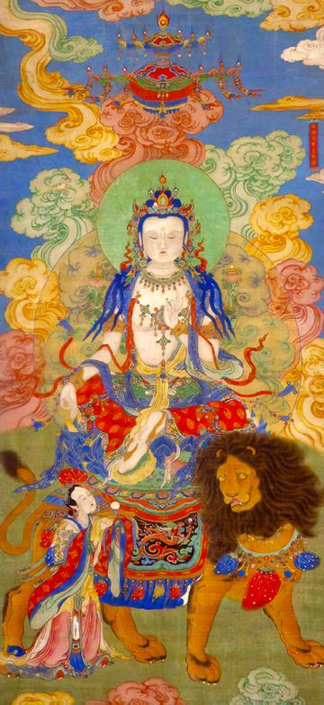 Silk painting of the bodhisattva Mahasthamaprapta
