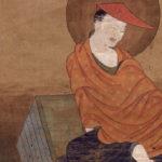 Who Was Nagarjuna?