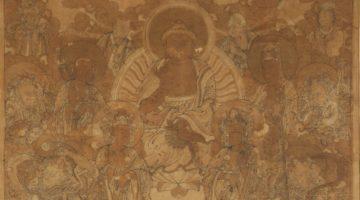 Key Terms of Shin Buddhism