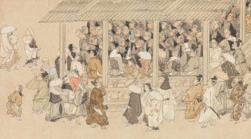 The Practice of Jodo Shinshu