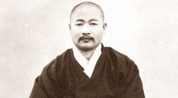 The Life of Sotaesan, Founder of Won Buddhism