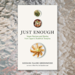 "Review: ""Just Enough"""