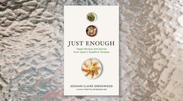 """Review: """"Just Enough"""""""