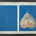 "British Library's ""Buddhism"" exhibition explores Buddhist printing centuries before Gutenberg"