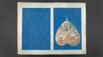 "British Library's ""Buddhism"" exhibition explores Buddhist printing centuries before Gutenberg"