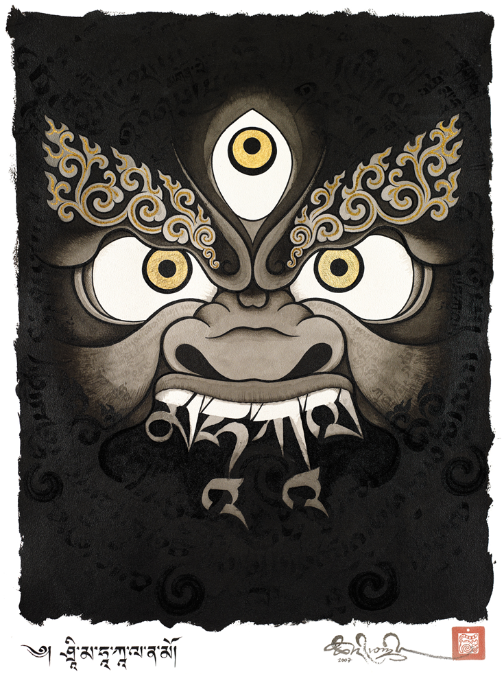 A drawing of Mahakala.