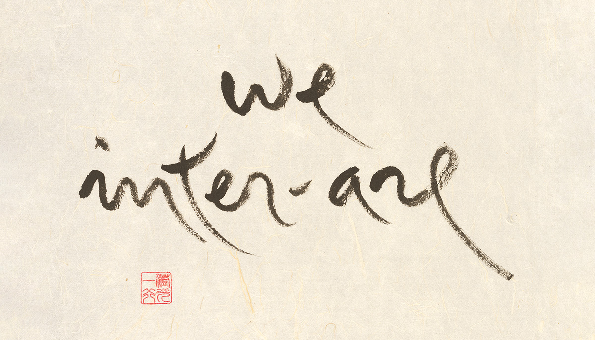 """""""We inter-are"""" in Calligraphy by Thich Nhat Hanh"""