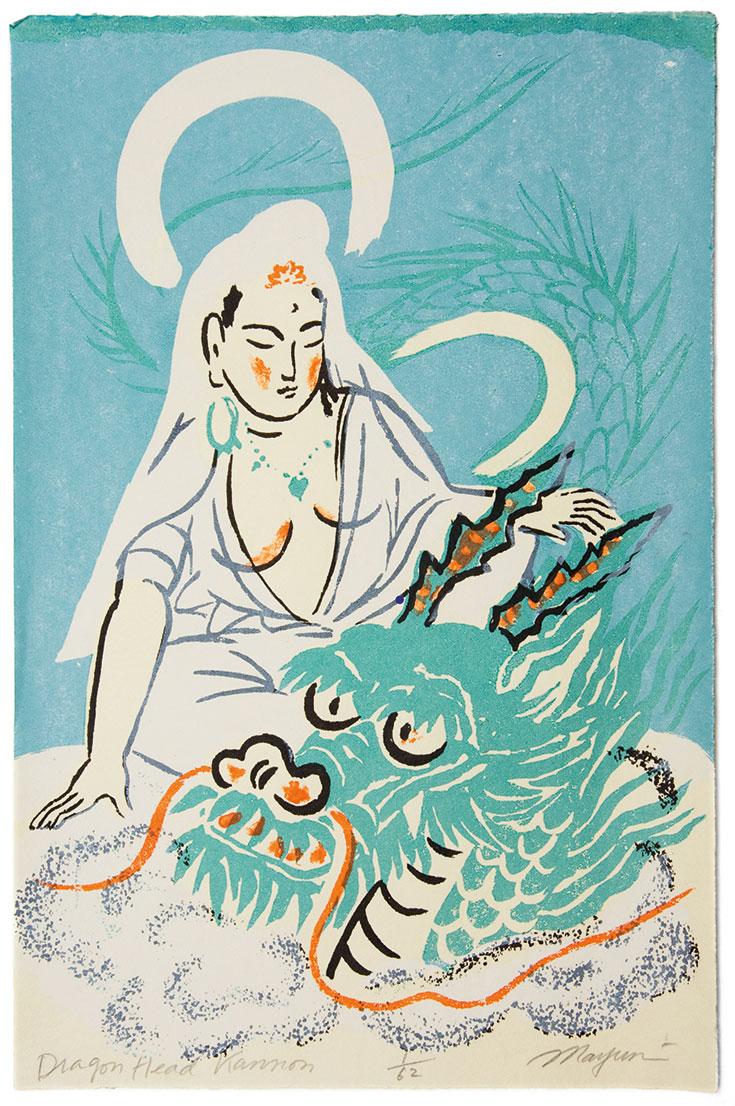 Silkscreen painting of woman petting dragon head on her lap