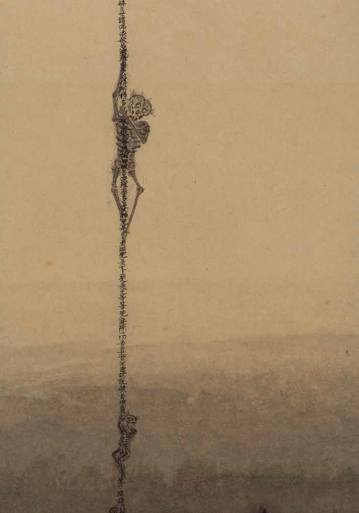 A skeleton climbing up a vine.