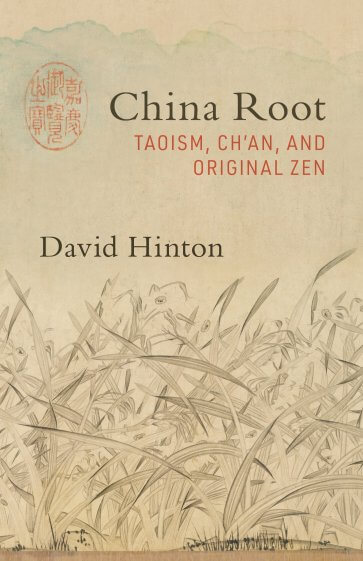 """Book cover of """"China Root."""" There is cartoon grass across the bottom of the book."""